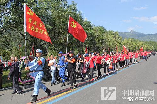 第四届凤卧红色旅游文化节开幕