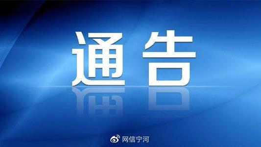 """迷信不只是老年人的""""专利""""!网络占卜亚文化在""""星象青年""""中涌动"""