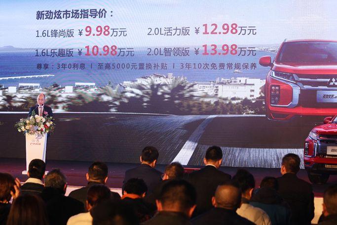 新劲炫重庆上市9.98万起 多项升级更具性价比