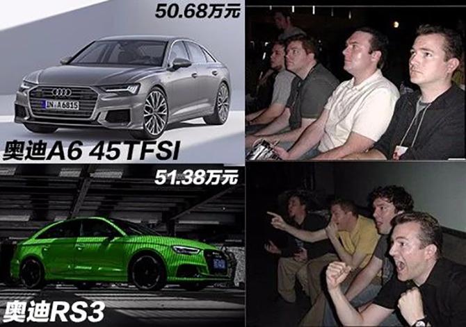 奥迪S3优惠6万元?热门性能车无现车成常态