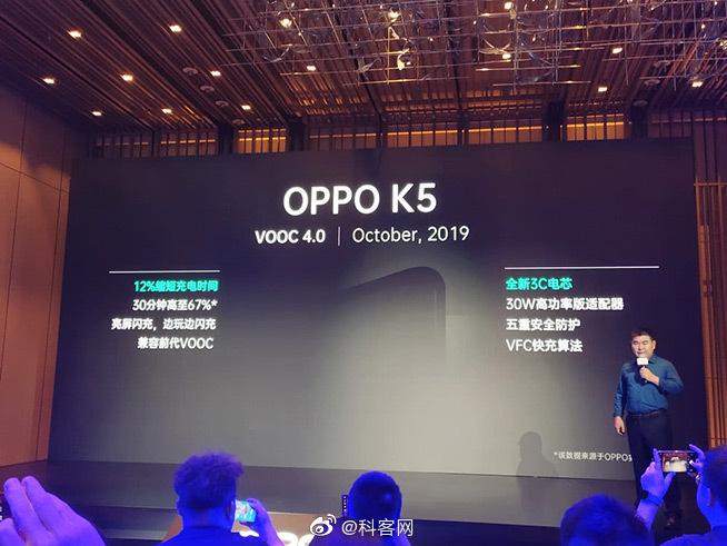 下月要发布的OPPO K5详细配置曝光,30W有线VOOC4.0闪充首发