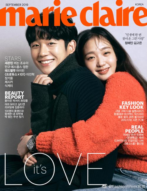 丁海寅 & 金高银 x《嘉人》韩国版 | 高银妹子的笑容太治愈了