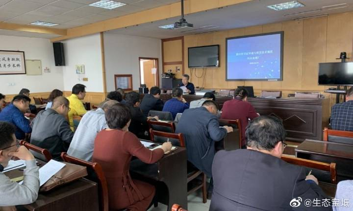 宝坻区组织召开排污许可证污水处理厂行业培训会议