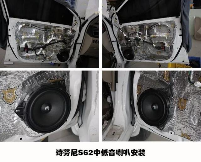 佛山丰田花冠改装诗芬尼S65汽车音响 想抵制它的诱惑真的很难