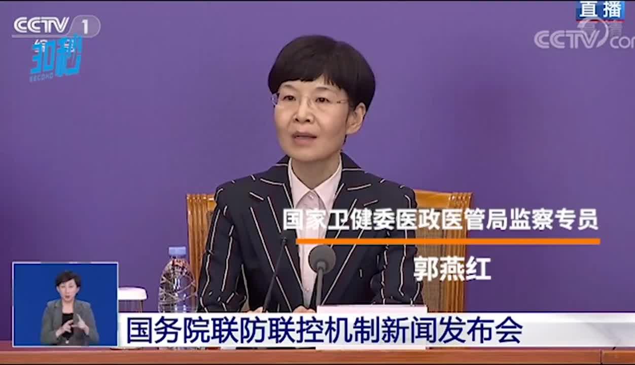 30秒丨国家卫健委医政医管局监察专员郭燕红:全国已有3.2万余医护人员支援武汉