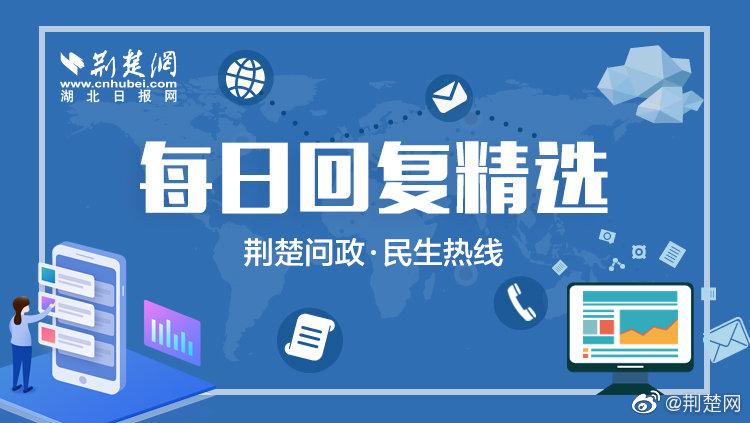 武汉新华路货车占道违停 江汉区:已设置自动抓拍摄像头