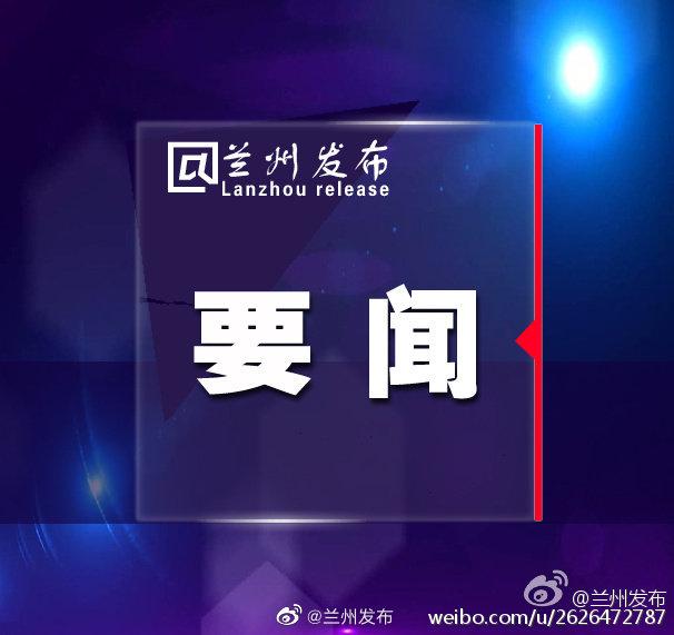 甘肃省高等教育自学考试 社会型专业新生报考 取消现场照相确认环节