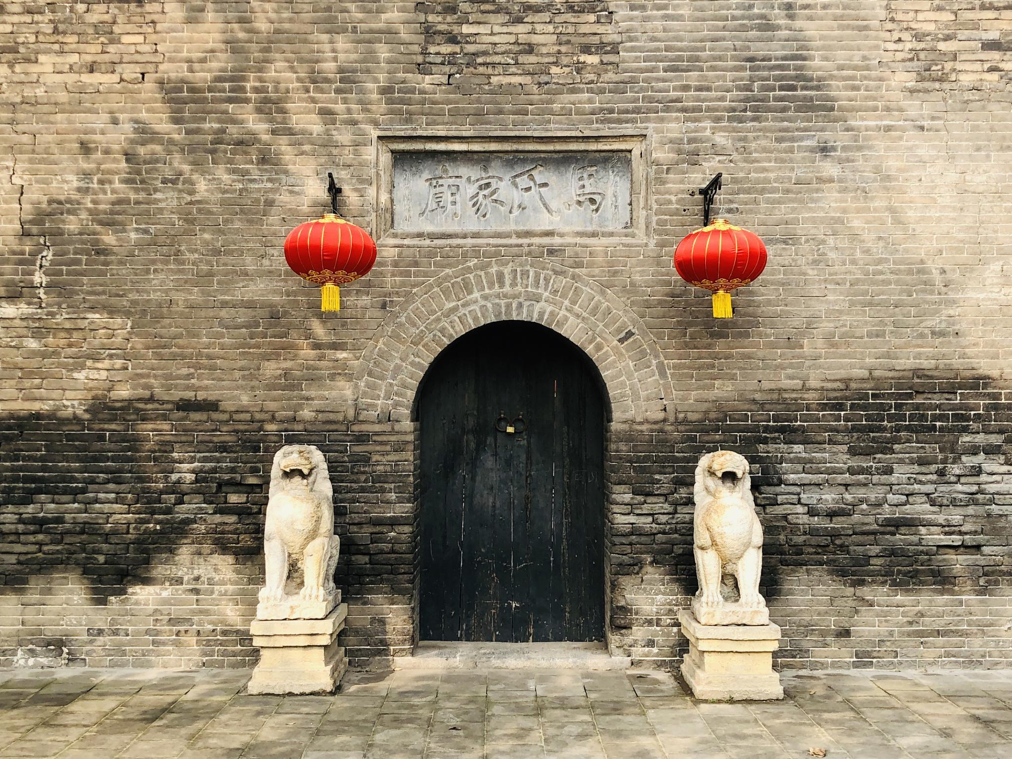 中州大地绝无仅有的封建官僚府第建筑标本, 中原第一官宅