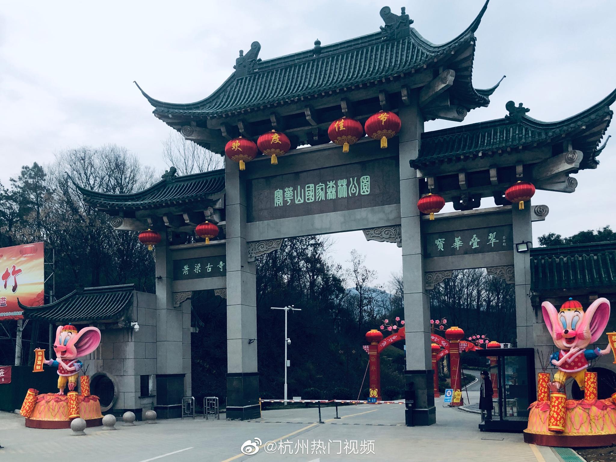 航拍打卡📷宝华山国家森林公园千华古村