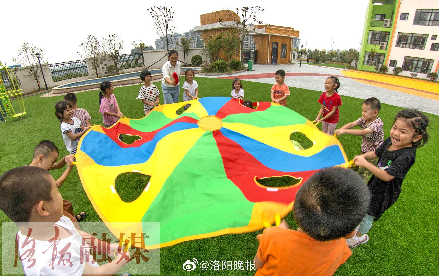 开心!吉利区实验幼儿园建成开园