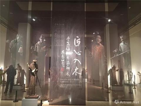雅昌专稿|李先海:一位草根雕塑家