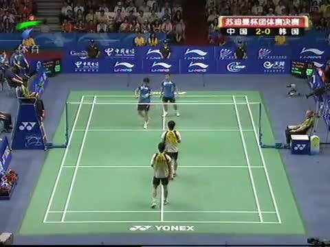 蔡赟_傅海峰vs郑在成_李龙大