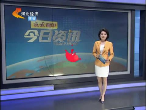 邢台沙河交通指示牌做广告:正在整改,将依法调查背后人员