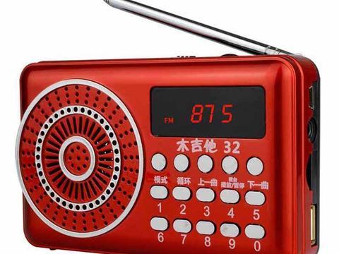 超级时尚的收音机你见过吗?专为7080年代而生,一机多用忒棒