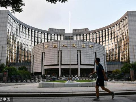 董希淼:改革完善LPR有助货币政策传导