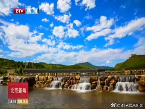 我爱北京:怀柔区 怀九河
