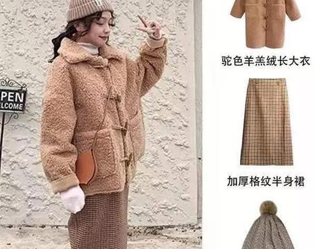 最温柔也不过这6套羊羔毛大衣搭配,肤白又遮肉,过年就这么穿