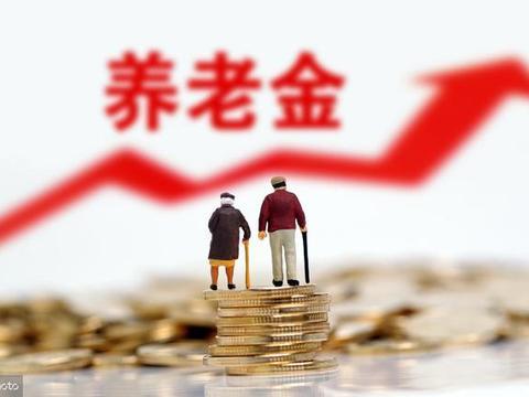 社保解读:曾在不同省份工作过,将来在哪领取养老金?