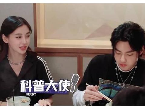 吴亦凡杨颖吃晚饭,谁注意到他们一顿花了多少钱?贫穷限制了想象
