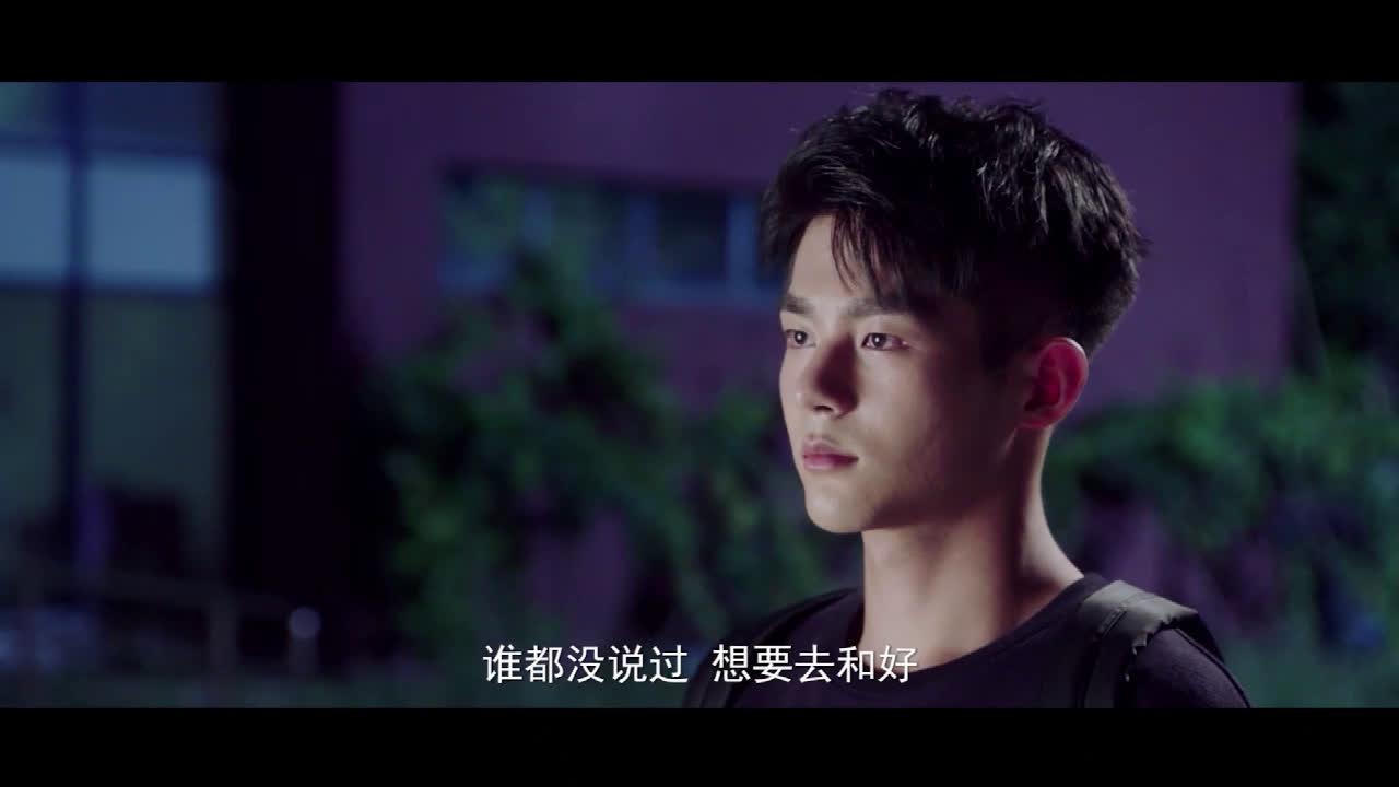 刘惜君演唱《你好, 对方辩友》片尾曲《我与青春在赛跑》MV