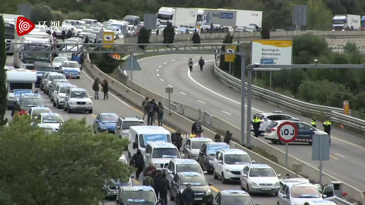 """""""加独""""示威者堵塞西法边境公路,两国警方现场拘捕十几人"""