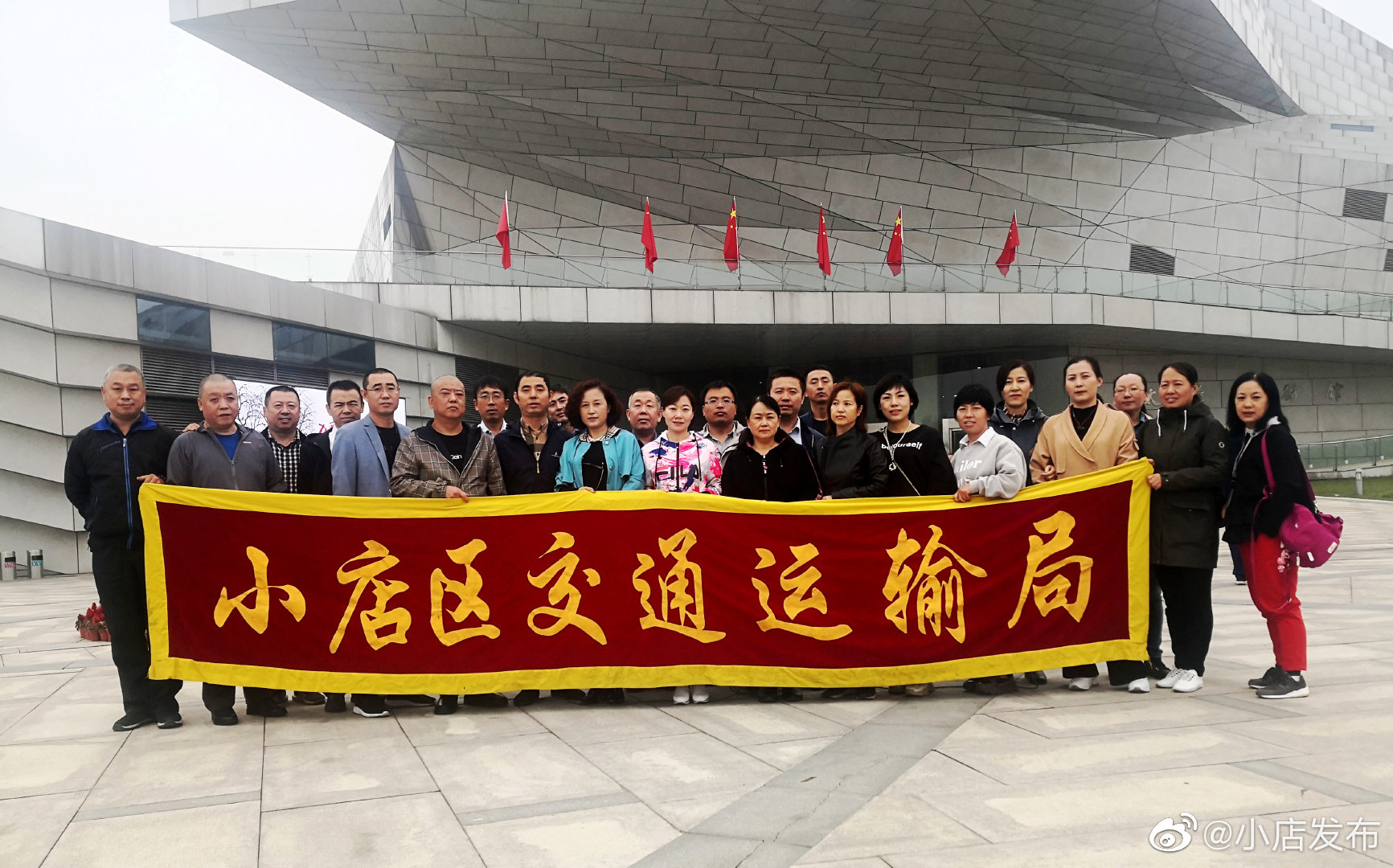区交通运输局组织党员干部 参观庆祝新中国成立70周年成就展