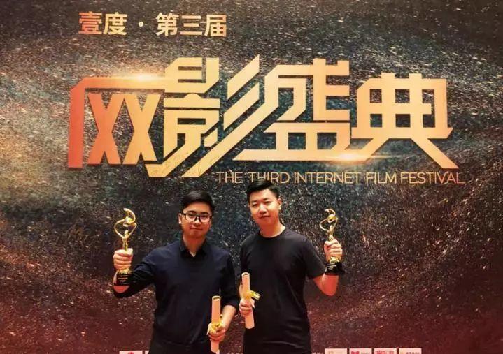 梦想小镇的影视浙企斩获第三届网影盛典颁奖最重磅奖项