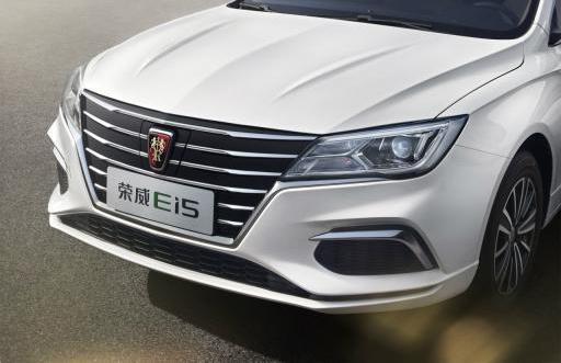 新款荣威Ei5上市 补贴后售价12.88-15.88万元