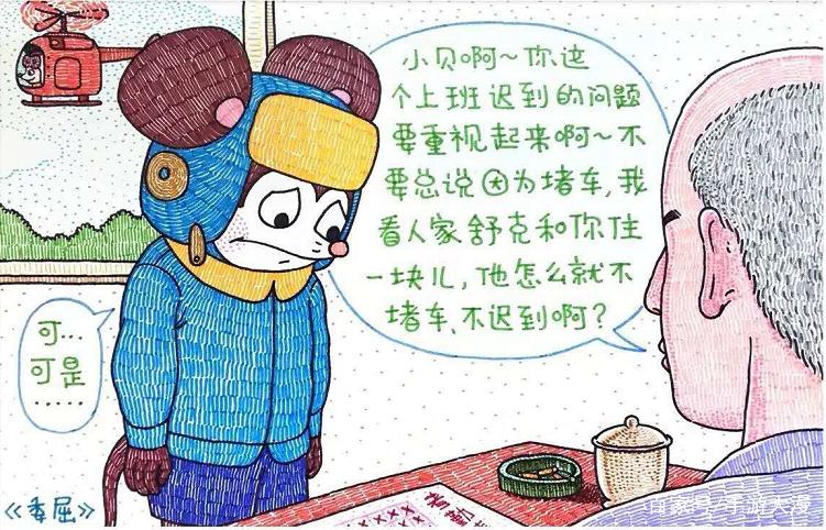 """毁童年动画片:京都的雾霾太严重了,诸葛亮被迫再次""""借"""