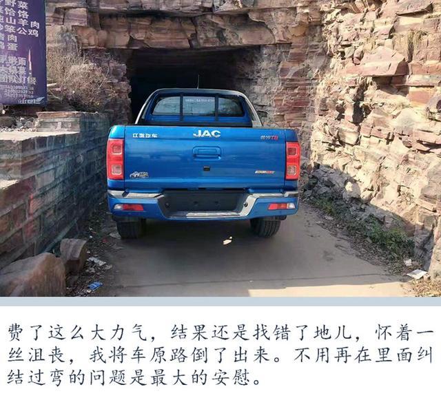 涉险壁挂公路!90后女司机太行山寻古寨品味峰回路转