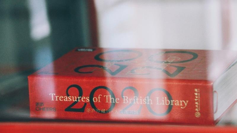 《·大英图书馆》真的很美,而且质感很好,日历外封是皮质触感