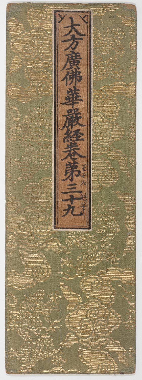 | 古韵的经书封面装饰纹 | .