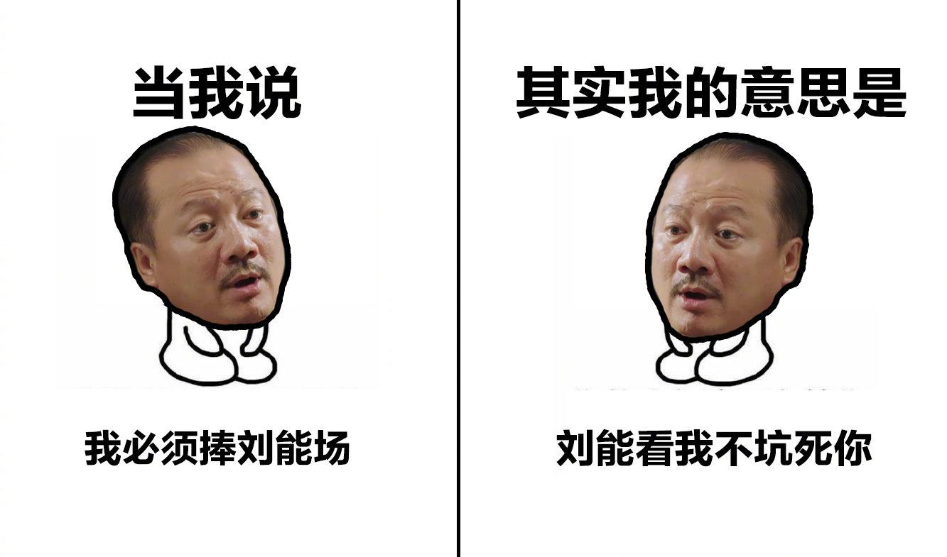 不要以为象牙山天团@唐鉴军 @刘小光 @王小利 @宋晓峰 的一句话就是一