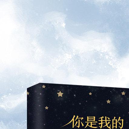 白马时光中文网青春言情大神@刘月轩 校园甜宠体育竞技新作《》强势回