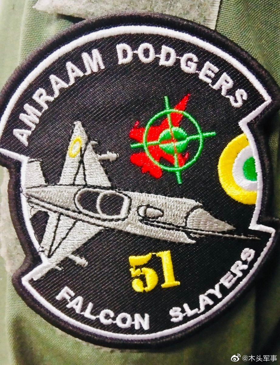 """驻扎斯利那加空军基地的印度空军第51中队的""""猎隼杀手""""(Falcon Sla"""