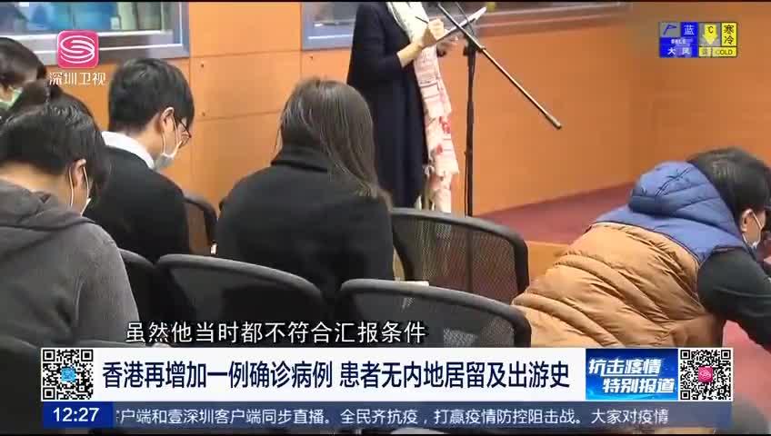 林郑月娥视察抗疫情况 呼吁港人配合疫情防控工作