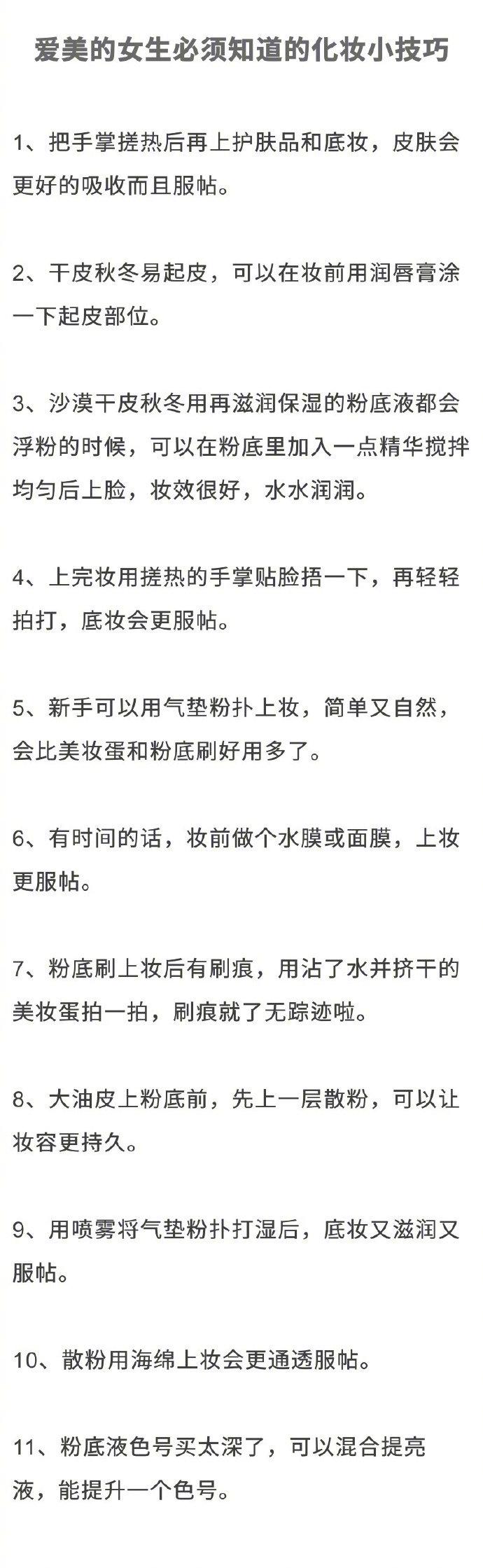 """台湾修改法令:火场""""无人命危害之虞""""不执行危险性救灾行动"""