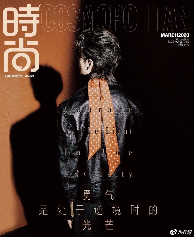 近期杂志封面,王一博、张若昀、刘亦菲、陈飞宇、周震南、欧阳娜娜