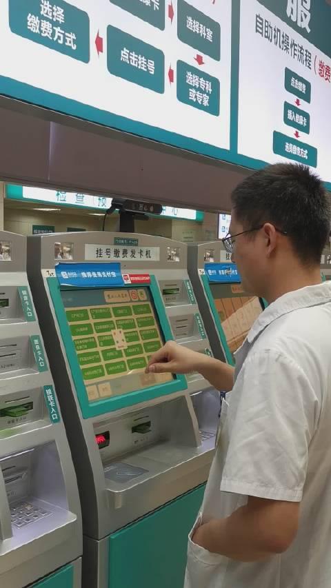 江苏省苏北人民医院人脸识别挂号、收费,方便患者就医。