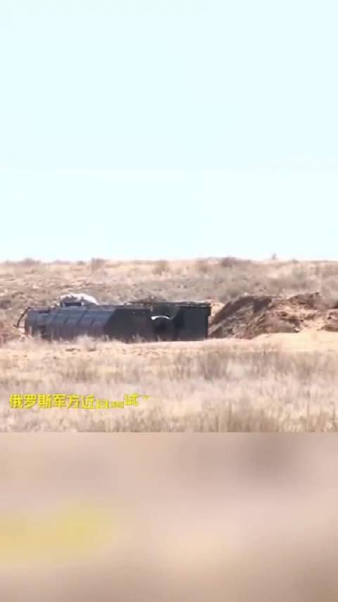 场面震撼!俄罗斯试射一款最先进战役战术导弹,成功击中目标