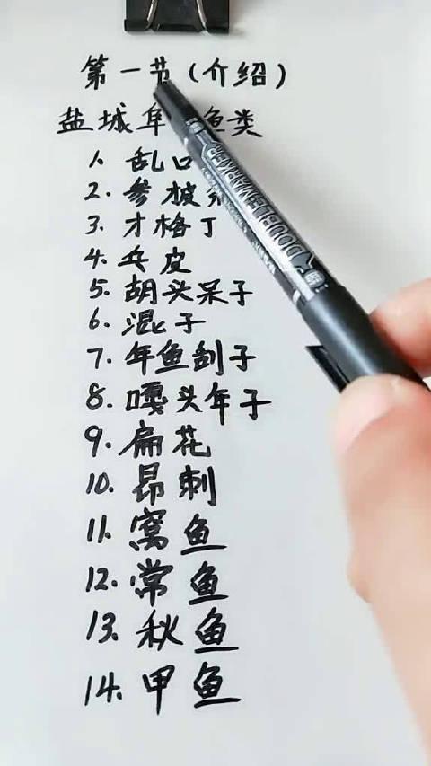 江苏,素有鱼米之乡的美誉,盐城作为江苏省面基最大的城市