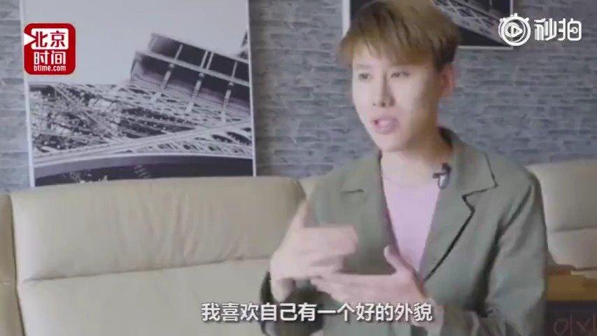 外媒称中国男性已经女性化!男妆博主大呼:凭什么男生不能化妆  !