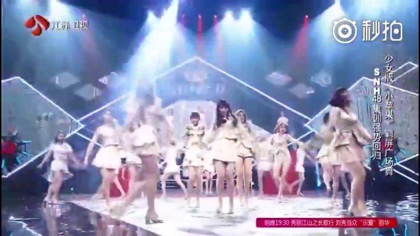 SNH48 & 鸟叔《小苹果》来,跟上节奏,放松下吧!