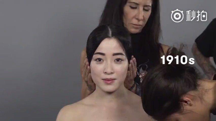 百年之美:中国女性发型妆容演变史