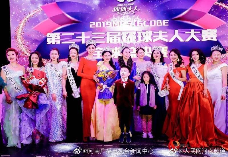 第23届环球夫人大赛全球总决赛举行 河南选手获奖