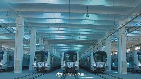 最新消息!西安地铁1号线三期、10号线、16号线年底前开工!