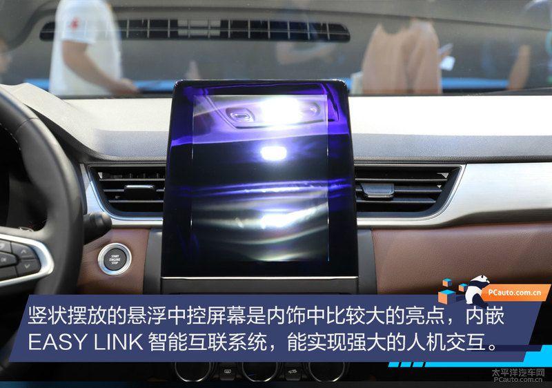 重磅车云集成都车展 6款最新SUV逛展必看!