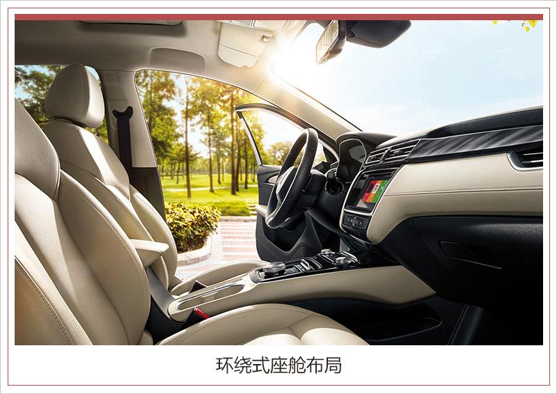 新款荣威Ei5上市 续航提升/补贴后售12.88万元起