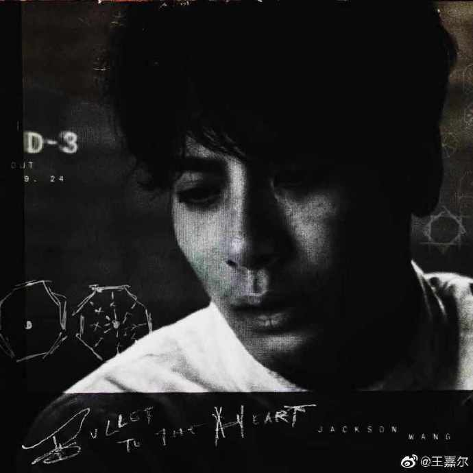 王嘉尔首张数字专辑《mirrors》在仅一个平台发售的情况下