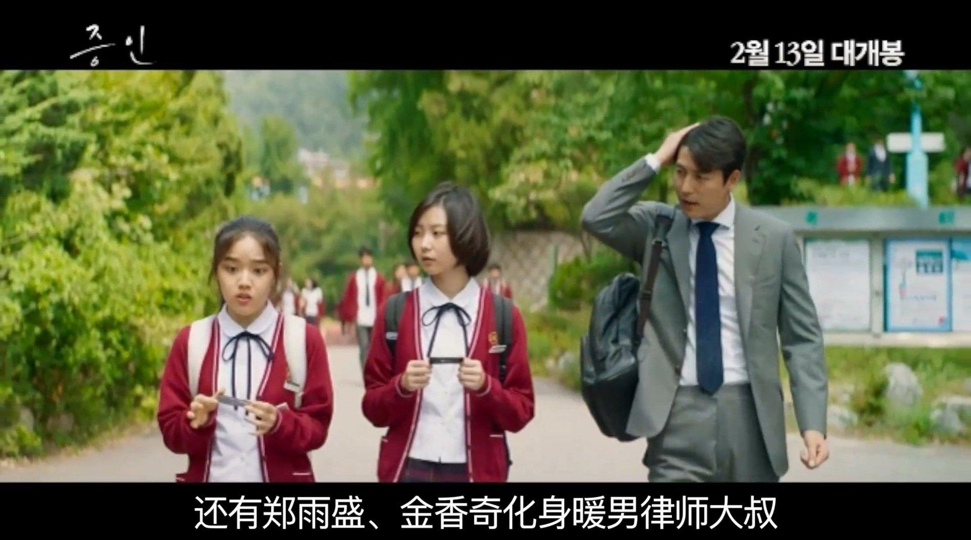 """电影狐CB:七片上新 """"郭美香""""手撕曹政奭 金南佶严智苑PK丧尸"""